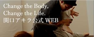 新潟市中央区。THE CONDITIONING ROOM 新潟、小顔・美容整体・トレーニング